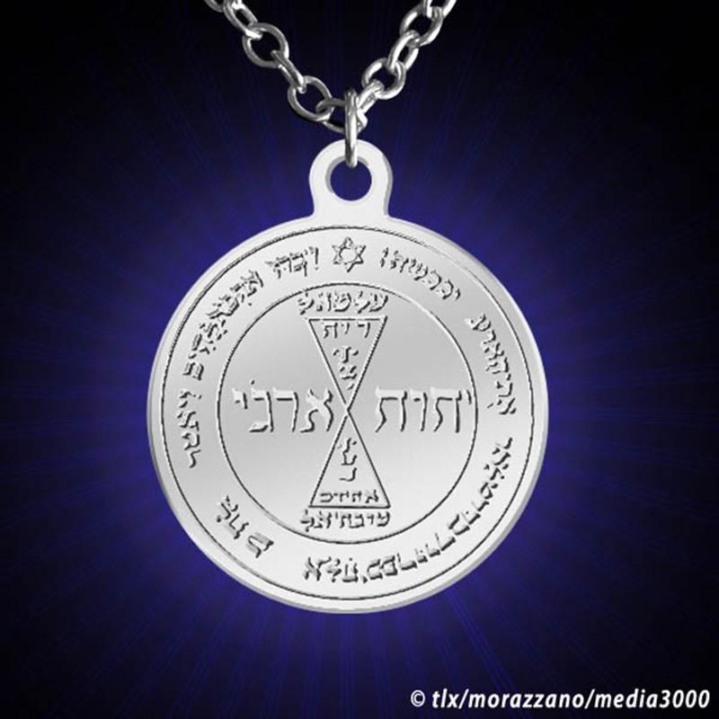 Médaille de Salomon, argentée